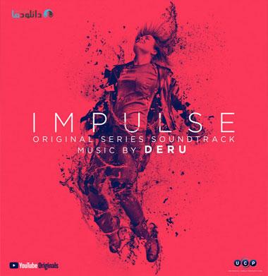موسیقی-متن-سریال-impulse-season-one-ost