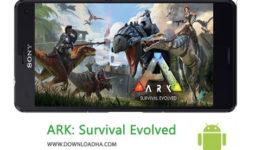 کاور-ARK-Survival-Evolved