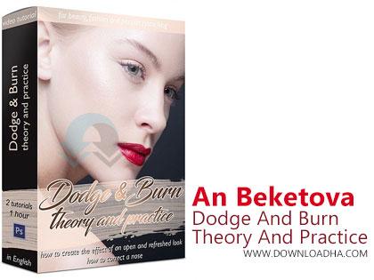 آموزش-ابزار-dodge-burn-فتوشاپ-dodge-and-burn-theory-and-practice