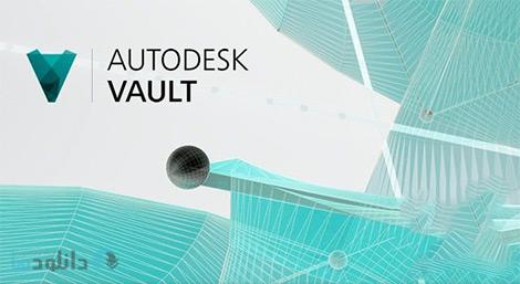 کاور-Autodesk-Vault-Products-2019