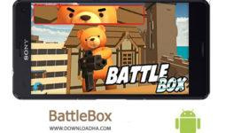 کاور-BattleBox