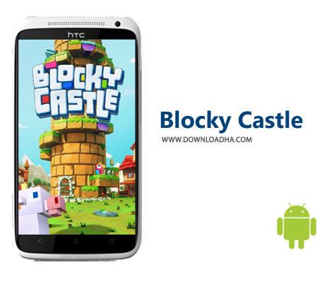 بازی-blocky-castle-اندروید