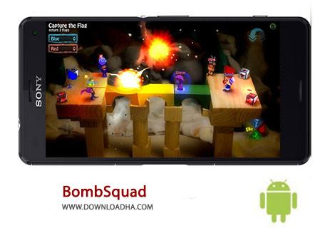 کاور-BombSquad