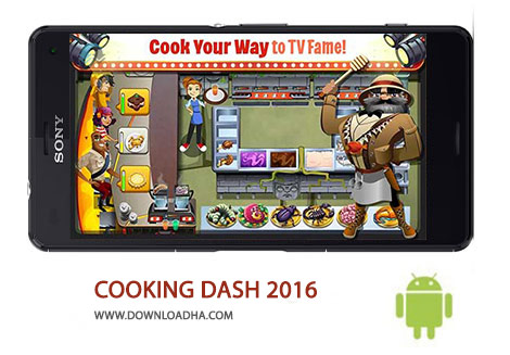 کاور-COOKING-DASH