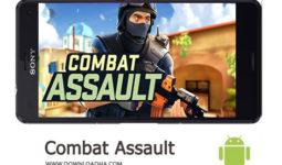 کاور-Combat-Assault