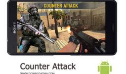 کاور-Counter-Attack-Team-3D-Shooter