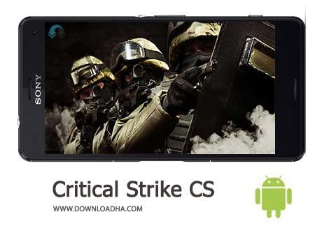 کاور-Critical-Strike-CS