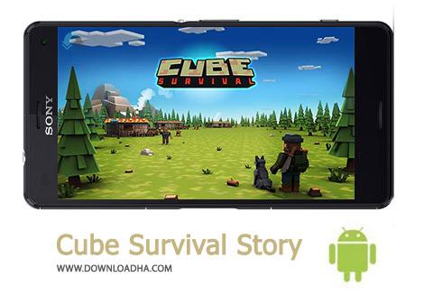 کاور-Cube-Survival-Story
