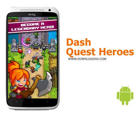 بازی-dash-quest-heroes-اندروید