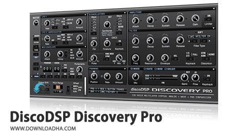 کاور-DiscoDSP-Discovery-Pro