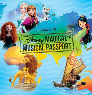 آلبوم-موسیقی-disney-magical-musical-passport
