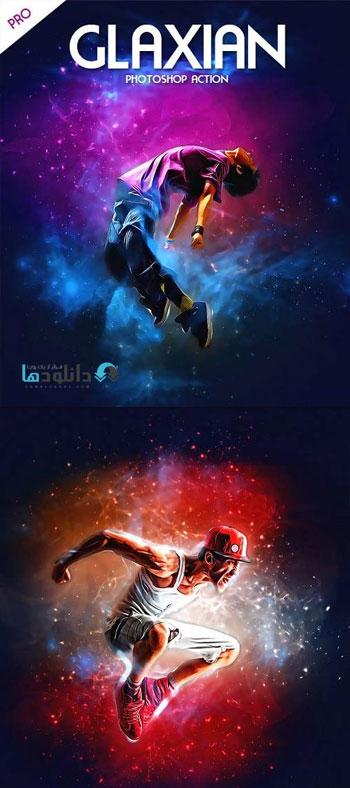 اکشن-فتوشاپ-Galaxian Photoshop Action