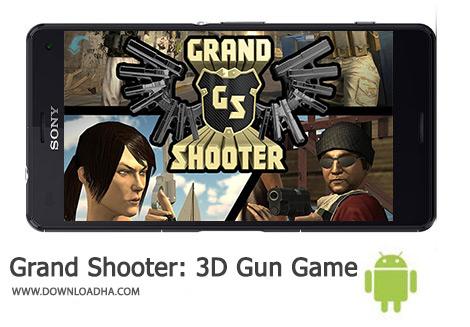 کاور-Grand-Shooter