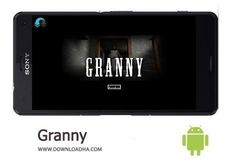 کاور-Granny