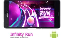 کاور-Infinity-Run