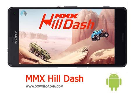کاور-MMX-Hill-Dash