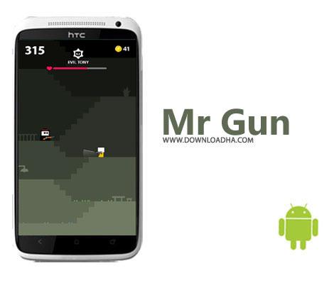 بازی-mr-gun-اندروید