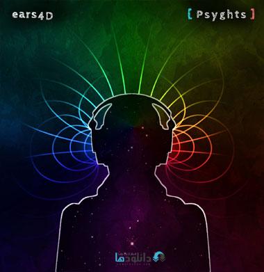 البوم-موسیقی-سه-بعدی-ears4d-psyghts
