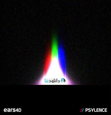 البوم-موسیقی-سه-بعدی-ears4d-psylence