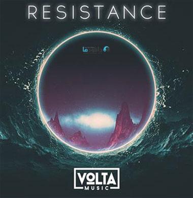 آلبوم-موسیقی-resistance-music-album
