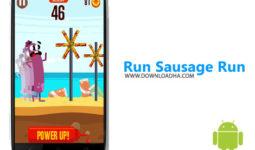 بازی-run-sausage-run-اندروید