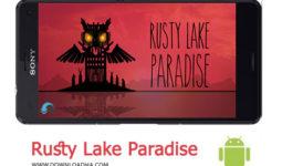 کاور-Rusty-Lake-Paradise