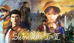 دانلود-بازی-Shenmue-I-and-II