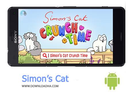کاور-Simons-Cat