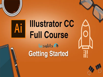 ویدیو-آموزشی-skillshare-adobe-illustrator-cc-full-course