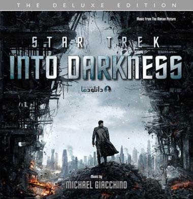 موسیقی-متن-star-trek-into-darkness