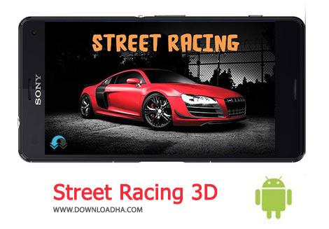 کاور-Street-Racing-3D
