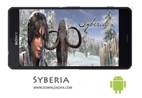 کاور-Syberia