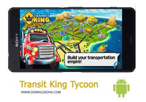 کاور-Transit-King-Tycoon