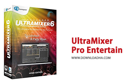 کاور-UltraMixer-Pro-Entertain