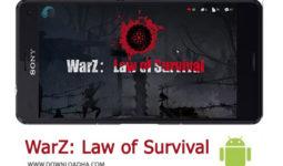 کاور-WarZ