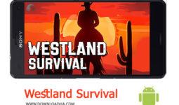 کاور-Westland-Survival