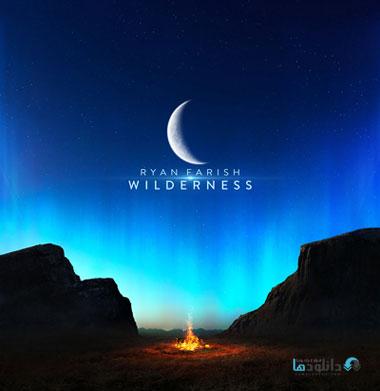 آلبوم-موسیقی-wilderness-music-album