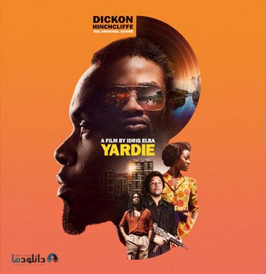 موسیقی-متن-فیلم-yardie-ost