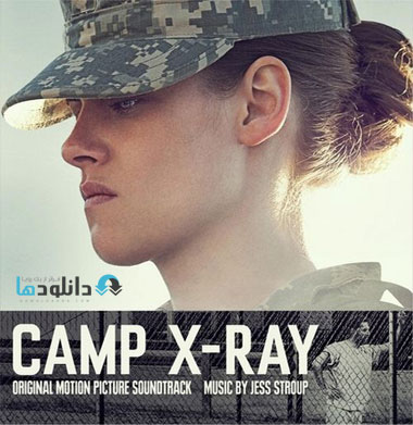 موسیقی-متن-فیلم-camp-x-ray-ost