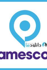 مراسم-گیمز-کام-gamescom-2018