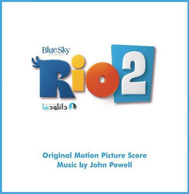 موسیقی-متن-rio-2-ost