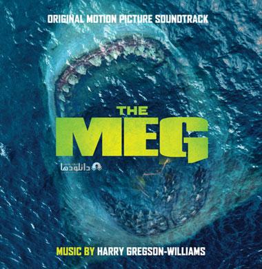 موسیقی-متن-the-meg-ost