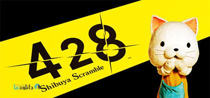 دانلود-بازی-428-Shibuya-Scramble