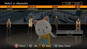 Screenshot-Shot-game-428- Shibuya-Scramble