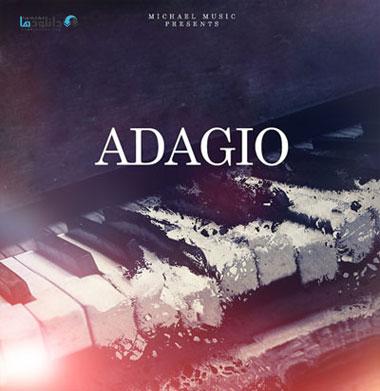 البوم-موسیقی-adagio-music-album