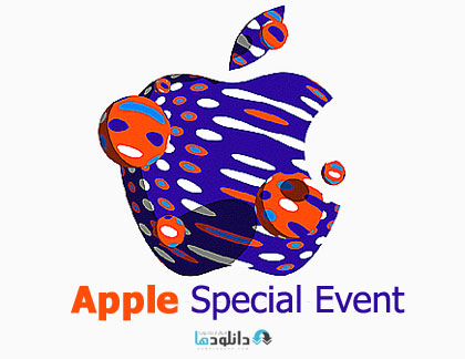 مراسم-Apple-Special-event-oct-2018
