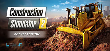 دانلود-بازی-Construction-Simulator-2