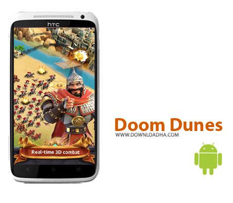 بازی-doom-dunes-اندروید