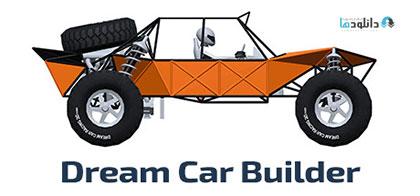 دانلود-بازی-Dream-Car-Builder