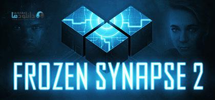 دانلود-بازی-Frozen-Synapse-2